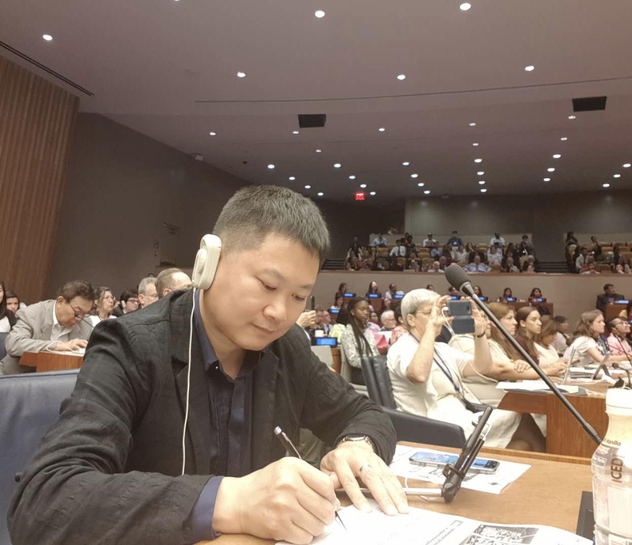 国际媒体组织(IMO)干事长陈学刚先生受邀参加第67届联合国非政府组织全球峰会