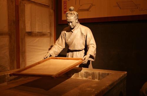 造纸术(中国古代四大发明之一)