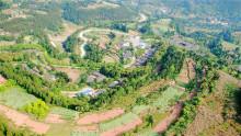 琳琅山景区