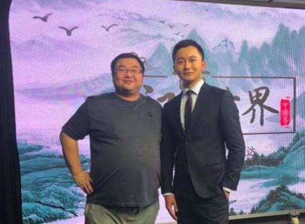 杨雷 中央电视台导演