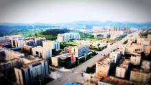 仪陇行政中心广场
